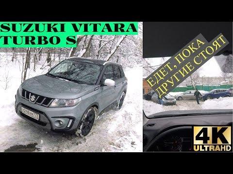 Suzuki Vitara S - полный привод поможет в городе