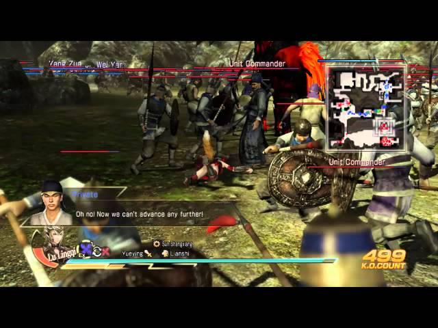 Dynasty Warriors 8: Xtreme Legends - Battle of Xiangping - Gongsun Yuans Forces (Jin Stage 2b)
