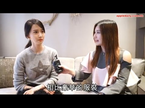 [Apple Daily] 170228 YoonA in Hong Kong + Short Interview