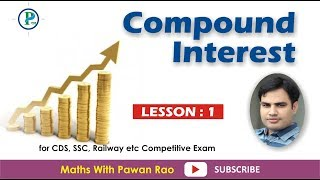 Compound Interest ( LESSON -1 ) In Hindi & English  - for SSC, CDS