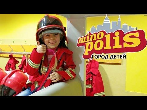 СЛОЖНО ЛИ БЫТЬ ВЗРОСЛОЙ? VLOG: Детский Город Профессий МИНОПОЛИС в Краснодаре