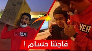 سافرنا جدة و فاجأنا الفائز بمسابقة الفريق 🎉💻 !! ( انصدم من الفرحه 😨💔 )
