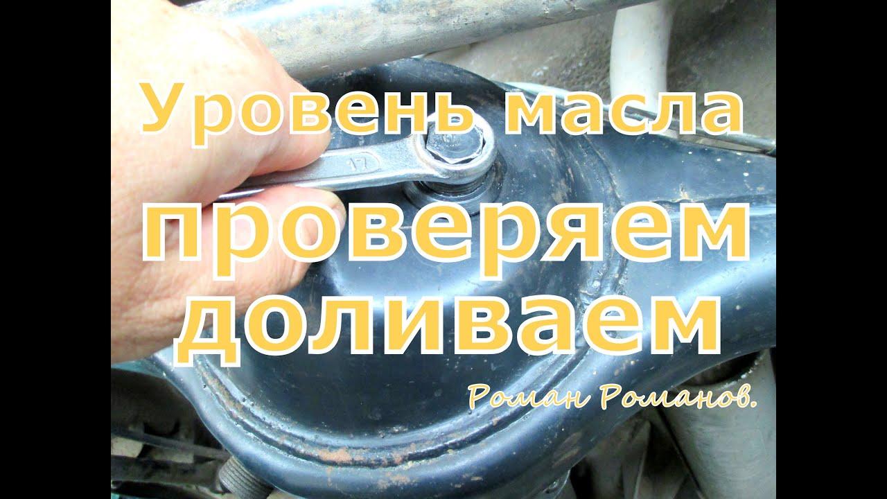 Отзывы владельцев автомобиля toyota previa с фото, личный опыт, плюсы и. Раз в три дня заходил в интернет и набирал