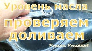 видео Замена масла в редукторе ваз 2107: как провести своими руками
