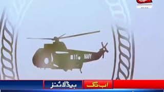 Abbtakk delivers the latest headlines news and information on the l...