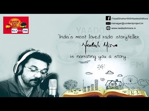 Woh Adhoora Pyaar by Vrishali Jain | Yaadon ka Idiot Box with Neelesh Misra | Season 4