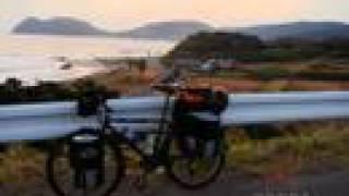 2007 Tokyo-Kyushu Japan Bicycle Journey