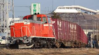 八戸臨海鉄道 DD16形 12レ 北沼~八戸貨物 2020年1月24日
