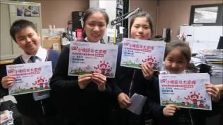 Publication Date: 2017-05-10 | Video Title: 7.文具選美 中華基督教青年會小學