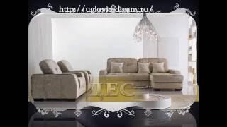 Угловые диваны в СПБ недорого от производителя(, 2016-07-10T18:04:18.000Z)