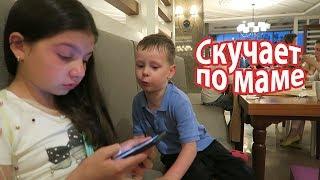 VLOG: Первое утро в отеле  / Маргарита скучает по маме / Как перестать постоянно есть?
