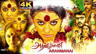 aranmanai tamil full movie - 4k | new exclusive release | அரண்மனை - 4k