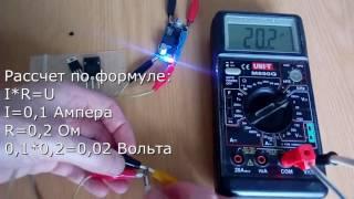 ремонт атомобильного блоку управління вентелятора, перевірка опору транзистора, часть4