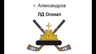 ЖХК ВАРЯГИ - ЖХК АМАЗОНКИ (25.08.18)
