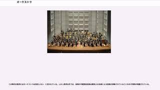 オーケストラ, by Wikipedia https://ja.wikipedia.org/wiki?curid=1064...