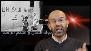 معا رشاد | دهينة | صراع هيئة الاركان مع المخابرات: بومدين ضد بوصوف ثم بوتفليقة ضد التوفيق