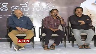Bharat Ane Nenu Movie Press Meet | Mahesh Babu | Koratala Siva | ABN Telugu