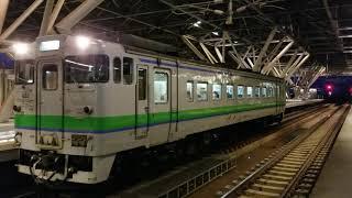 JR北海道キハ40-832 ワンマン普通比布行き 宗谷本線旭川発車