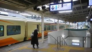 JR村上駅 特急いなほ発着の様子