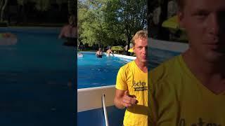 Zwembad eventpool op Walsdorf!