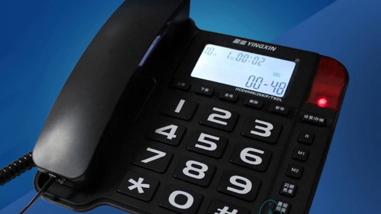 The Office Ringtone - Free Ringtones Download - YouTube