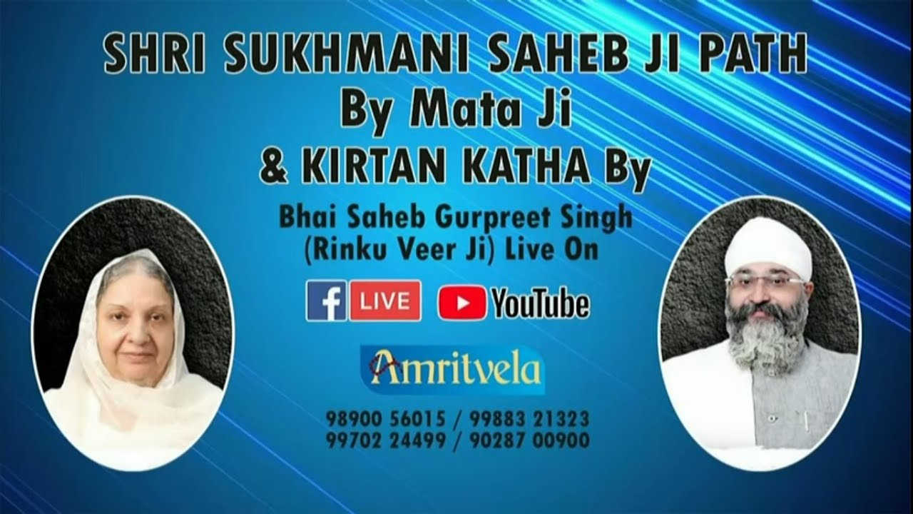 PLEASE SHARE -  SHRI SUKHMANI SAHEB JI PATH & MOOL MANTRA  LIVE - 13th July, 2020