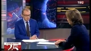 Вероника Крашенинникова  США боятся крымского прецедента