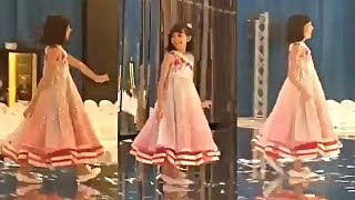Aishwarya Rai Daughter Aaradhya Bachchan Cute Ramp Walk At Manish Malhotra Fashion Show