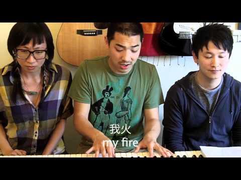 Backstreet Boys - I Want It That Way (Chinese version)