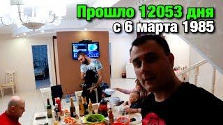 Прошло 12053 дня со Дня Рождения Андрея Алистарова