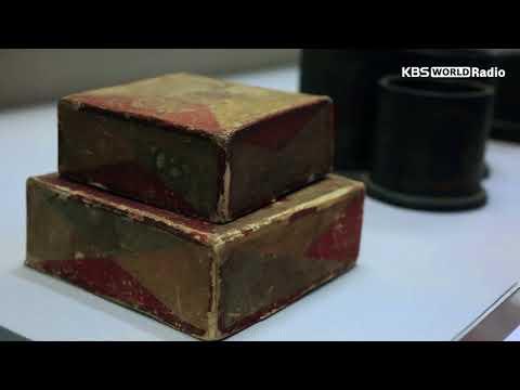 #41-3 Historical Exhibit Of Hanji (한지역사실)