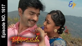 Manasu Mamata - 30th March 2016- మనసు మమత – Full Episode No 1617