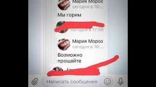 ПРОЩАЛЬНЫЙ КЛИП в честь погибших детей при пожаре в Кемерово | #ПОМНИМ