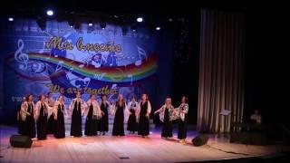 «Ой, за гаем, гаем» Украинская народная песня, обработка В. Иванникова