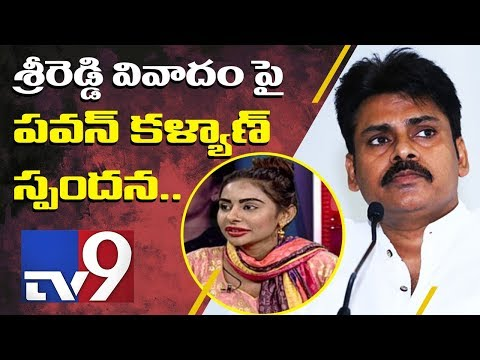Pawan Kalyan reacts to Sri Reddy controversy || Tollywood Casting Couch - TV9