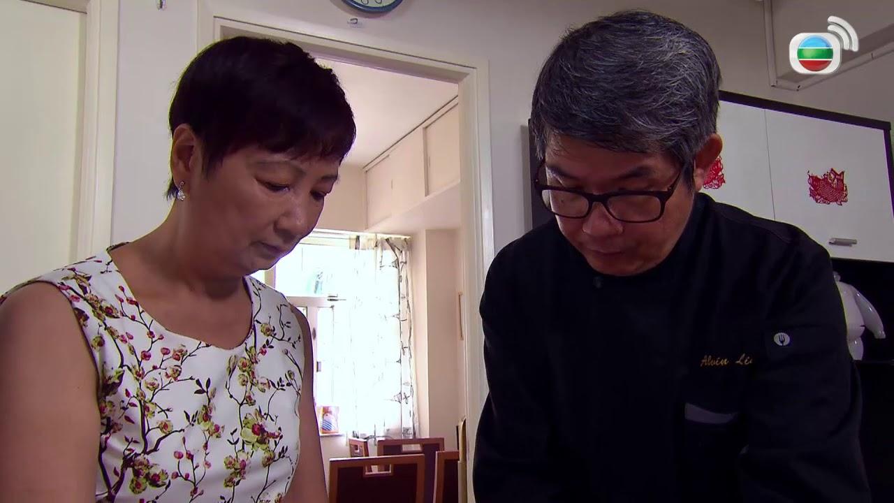 蜜汁鱔球 | 上門教煮餸 #26 | 劉彩玉,章志文 | 粵語 | TVB 2015 - YouTube