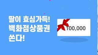 [소다기프트] 해외에서 한국으로 기프티콘 선물하세요 (…