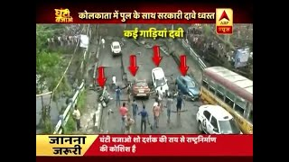 Ghanti Bajao: Know how system's negligence led to Majerhat bridge collapse