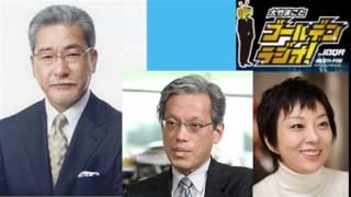 法政大学法学部教授の山口二郎さんが、安全保障法制の安全保障関連法案...
