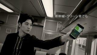 【日本CM】松田龍平告訴大家現在用iPhone 7可以和Suica連動超方便 松田龍平 検索動画 26