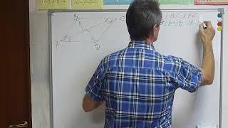Геометрия-8.Параллелограмм, свойства параллелограмма.