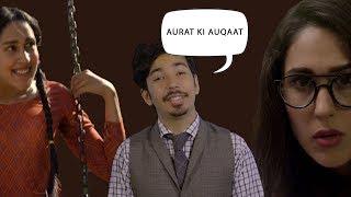 Aurat Ki Auqaat | Mooroo (Featuring Mira Sethi)