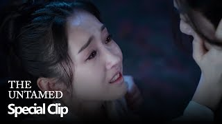 Indo sub the untamed ost Mp4 HD Video AmarLine