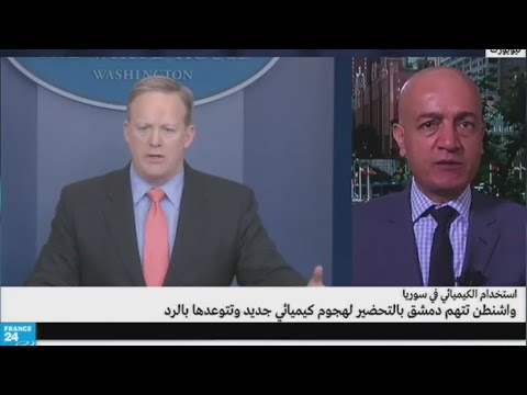 واشنطن: الهدف هو إرسال رسالة تحذير للأسد ولروسيا وإيران  - نشر قبل 32 دقيقة