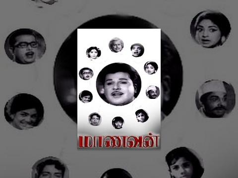 Maanavan - Jaishankar, R. Muthuraman, Lakshmi, Kamal Haasan - 1971 Tamil Classic Movie