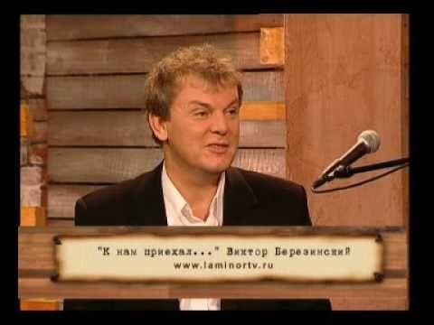Песня Виктор Березинский - Крымское лето(Vinil/LP/Album 1989 год) в mp3 192kbps