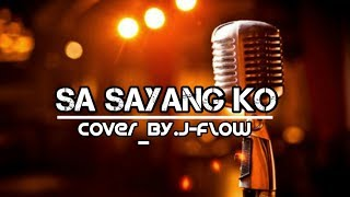 Gambar cover Sa Sayang Ko