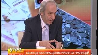 видео Падение рубля не могло не сказаться на стоимости строительных материалов
