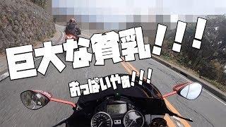 急遽現れた巨大な貧乳!!!/motovlog2019_03