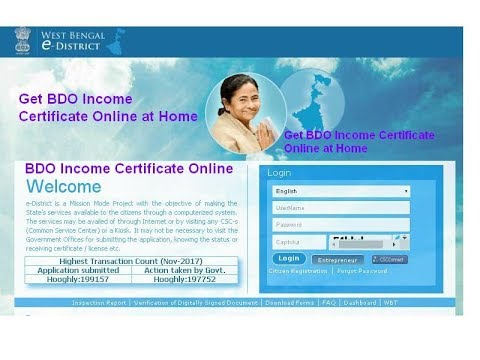 [edistrict.wb.gov.in]How To Apply Online B.D.O Income Certificate WB